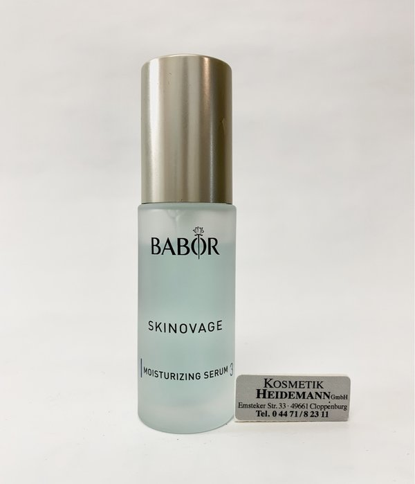 Babor Skinovage Moisturizing Serum   (30ml)